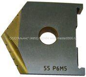 Сменная пластина 55 Р6М5 для перового сверла по металлу с износостойким напылением КИБ 2000-1239 ГОСТ 25526-82